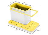 Кухонный органайзер 3 в 1 (жёлтый), фото 4