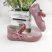 Детские туфли 26,27,28,29,30,31