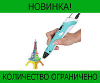 3D ручка горячая ручка Smart 3D Pen-2!Розница и Опт