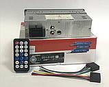 Автомагнитола Bluetooth USB SD AUX 65*4 UKC 2305-BT, фото 4
