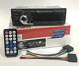 Автомагнитола Bluetooth USB SD AUX 65*4 UKC 2305-BT, фото 8