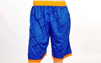 Форма баскетбольная мужская Camo ( рост 160-190 см,синий), фото 3