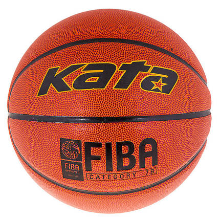 Мяч баскетбольный Kata №7 PU, фото 2