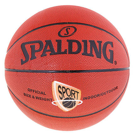 Мяч баскетбольный Spald №5 Sport PU, фото 2