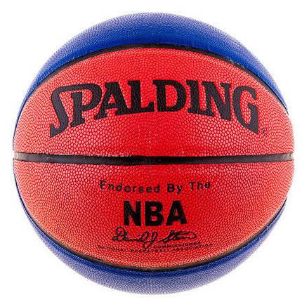 Мяч баскетбольный Spald №7 (красно-синий, PU), фото 2