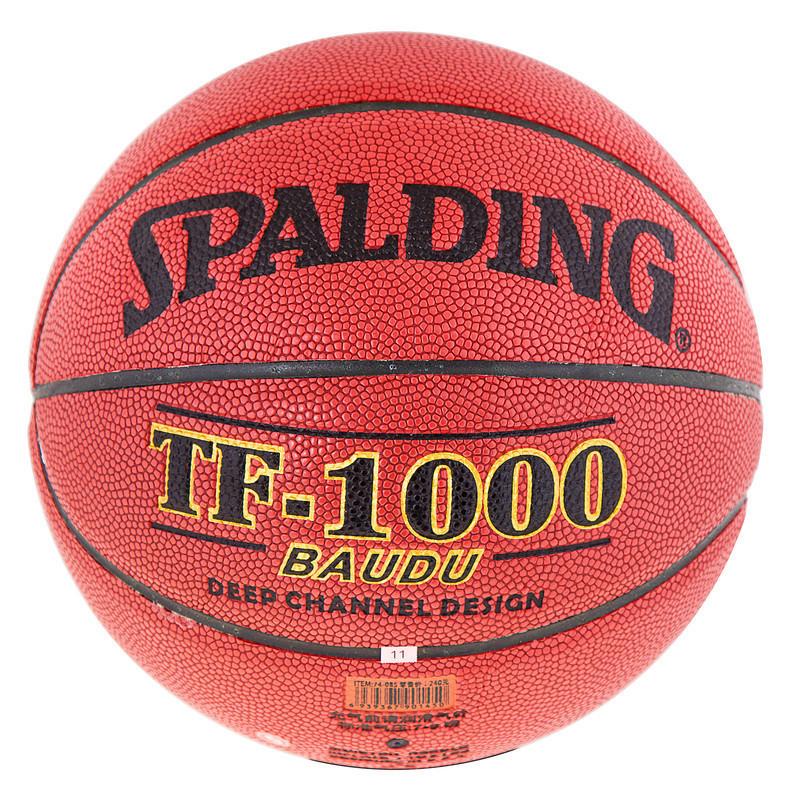 Мяч баскетбольный Spald №7 TF-1000 Baudu NBA PU