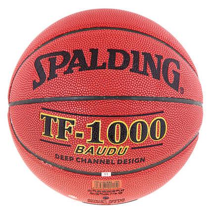 Мяч баскетбольный Spald №7 TF-1000 Baudu NBA PU, фото 2