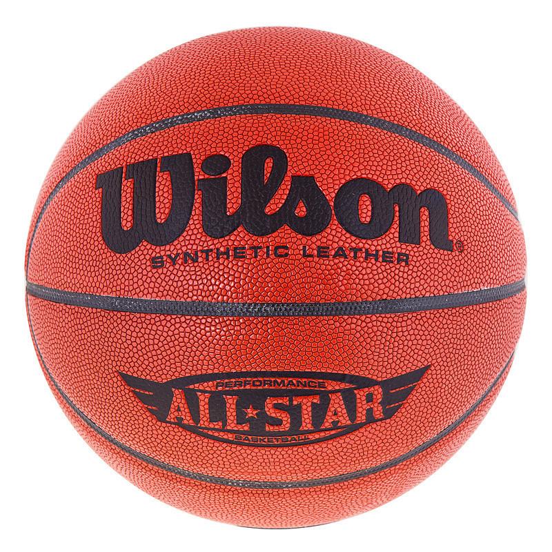 Мяч баскетбольный Wilson AllStar №7 (PU, оранжевый)