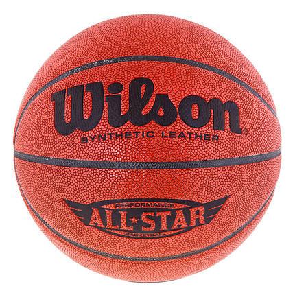 Мяч баскетбольный Wilson AllStar №7 (PU, оранжевый), фото 2