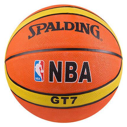 Мяч баскетбольный Spalding №7 PVC, фото 2