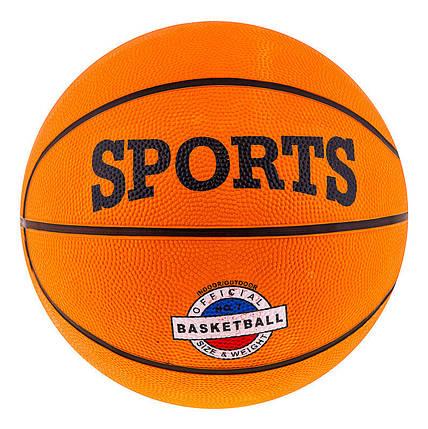 Мяч баскетбольный Sport №7 PVC, фото 2