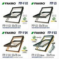 Окно мансардное Fakro FTS-V 78x118 см