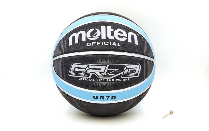 Мяч баскетбольный резиновый №7 MOLTEN (сине-голубой)