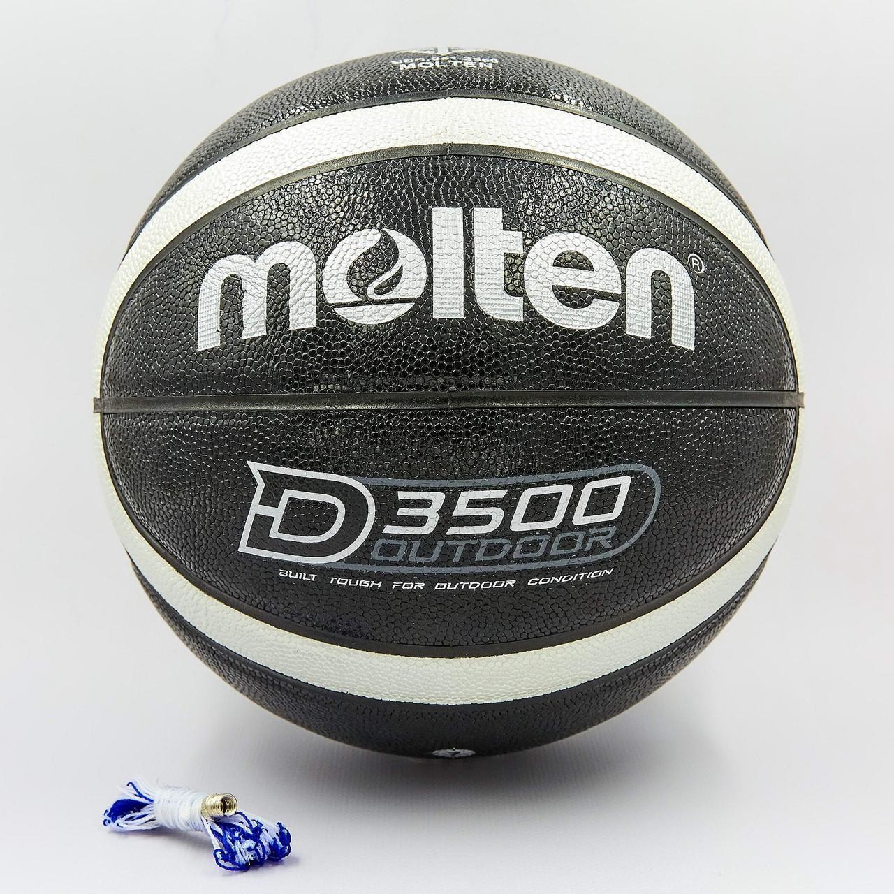 Мяч баскетбольный Composite Leather №7 MOLTEN (черный)
