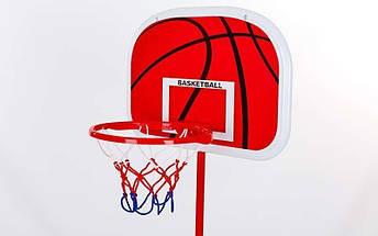 Стойка баскетбольная детская 0754-904, фото 3