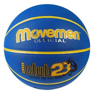 Мяч баскетбольный Movemen №7 PU Club23, фото 2
