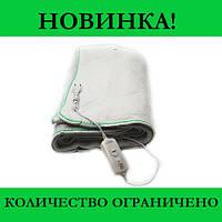 Электропростынь с сумкой Electric Blanket 150*120!Розница и Опт