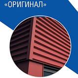 """Фасадные панели """"Оригинал"""" 0,5 мм РЕ глянец, RAL 3005 завод """"Термастил"""", фото 2"""