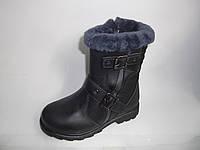 Детская зимняя обувь ТМ. Kellaifeng для мальчиков (разм. с 33 по 38)