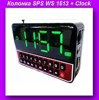 Моб.Колонка SPS WS 1513 + Clock,Часы-акустика SPS WS 1513 + Clock bluetooth,Мобильная колонка!Лучший подарок