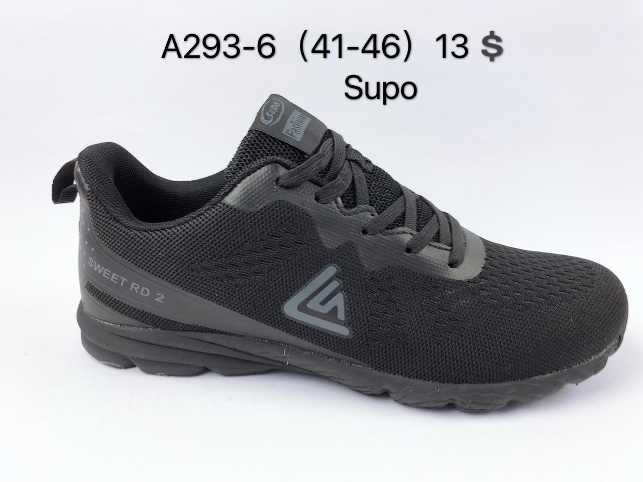 Мужские кроссовки Supo Fashion оптом (41-46)