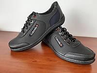 Чоловічі кросівки чорні зручні прошиті ( код 5412 ), фото 1