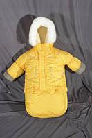 Детский зимний комбинезон Тройка-конверт 3 в 1 Желтый