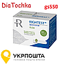 Тест-полоски Bionime GS 550(Бионайм джс 550)-50шт/уп Срок:04.2022