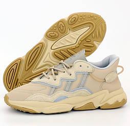 Женские кроссовки Adidas Ozweego Beige рефлективные. Фото в живую. Реплика