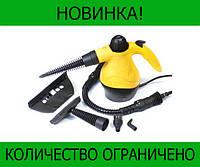 Ручной отпаривательдля домаSteam Cleaner DF-A001!Розница и Опт