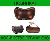 Массажная подушка Massage Pillow 8028!Розница и Опт