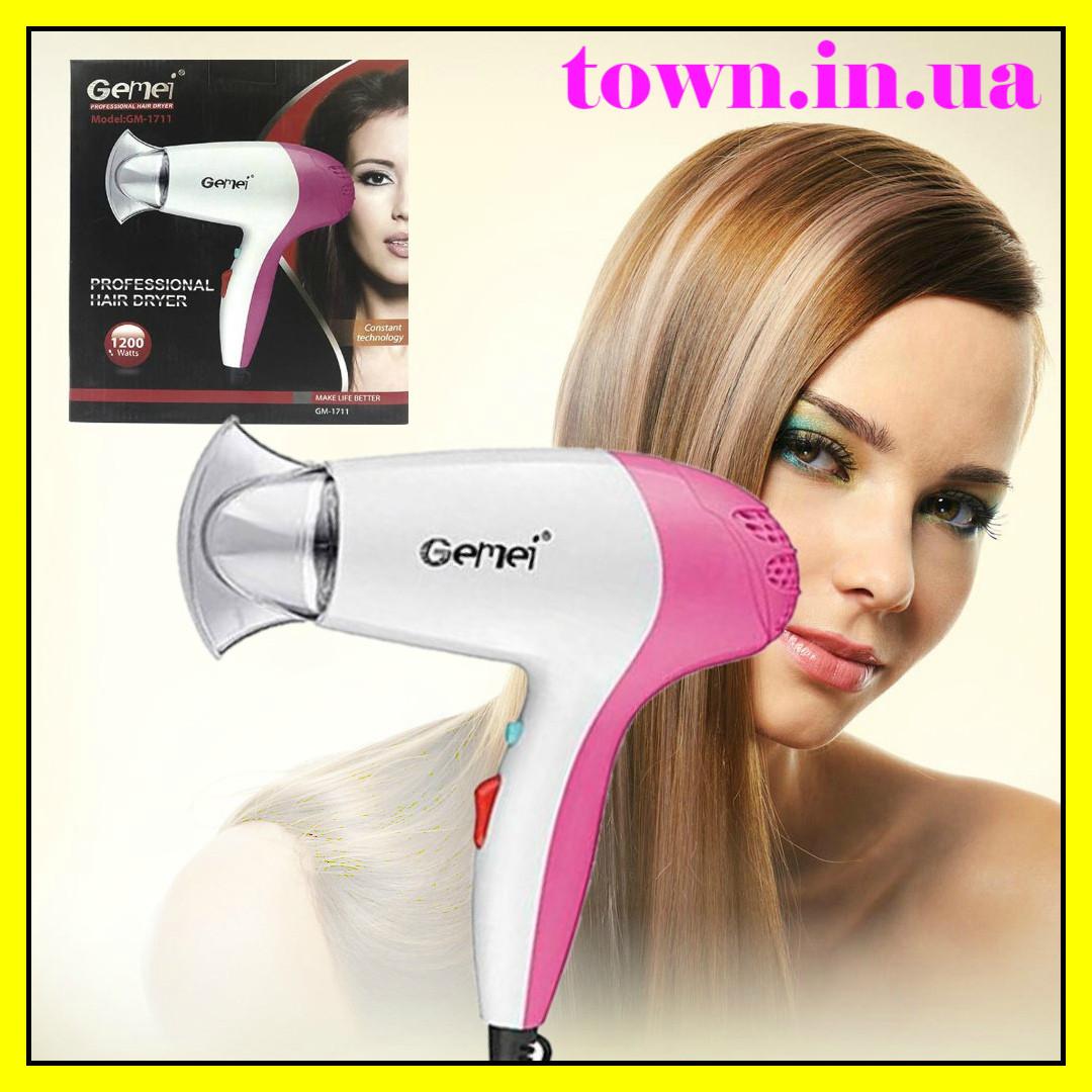 Професійний, компактний фен для сушіння волосся Gemei GM 1711