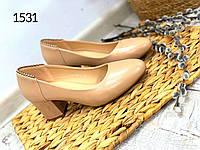 ХИТ ПРОДАЖ!! Туфли женские беж. Весна-осень 2020. Арт.1531, фото 1