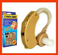 Слуховой аппарат CYBER SONIC!Лучший подарок