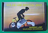 Фонарик велосипедный C15-307 (солнечная батарея), фото 3