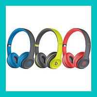 Беспроводные накладные Bluetooth наушники Beats STN-019 (черный, синий, зеленый, серебро)!Лучший подарок