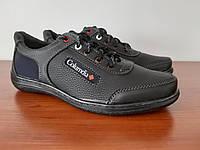 Туфли мужские спортивные черные прошитые удобные ( код 5412 ), фото 1