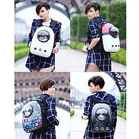 Рюкзак для животных сумка переноска для кошек собаки кота CosmoPet