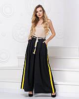 Стильные женские брюки-юбка длинные широкие в пол с пояском-завязкой черные с желтым