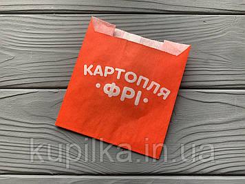 Упаковка для картофеля фри средняя (100-150г) 300Ф