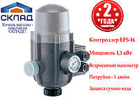 Контроллер давления Насосы+ EPS-16. Для насосов 1.1 кВт
