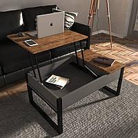 Журнальний стіл трансформер - стіл для ноутбука на металевих ножках