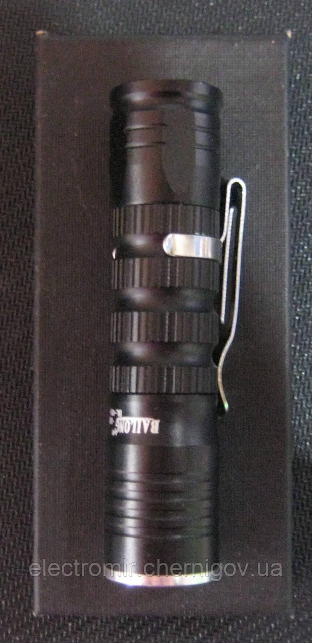 Фонарик металлический на батарейке маленький в подарочной упаковке