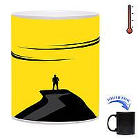 Чашка-хамелеон Жёлтое полнолуние 330 мл