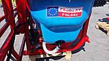 Опрыскиватель польский навесной 800 л 14м для МТЗ, ЮМЗ, фото 4