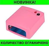 Ультрафиолетовая лампа для наращивания ногтей UV Lamp 36 Watt ZH-818!Розница и Опт
