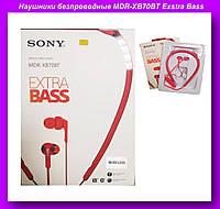 Наушники безпроводные MDR-XB70BT Exstra Bass,Наушники безпроводные,Наушники Sony!Лучший подарок