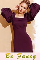 Платье черничного цвета