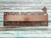 Именная медальница из фанеры