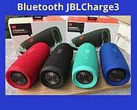 Колонка Bluetooth JBL Charge K3!Лучший подарок